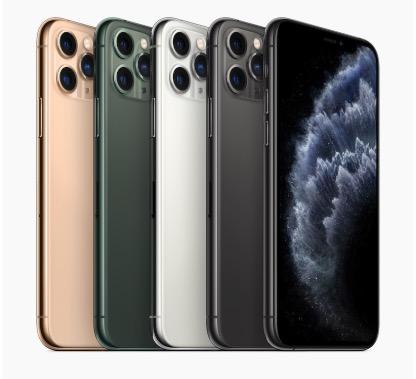 アイフォン11Pro対応色