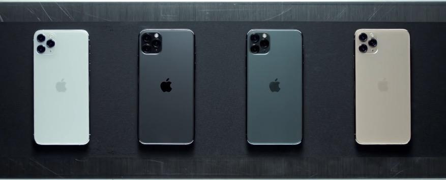 アイフォン11プロ4色