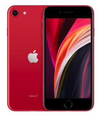 見た目はiPhone 8 でも違う新 iPhone SE
